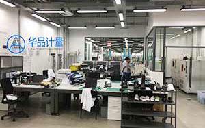 浙江振隆纸业合作华品仪器计量校准