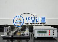 电器厂CNAS校准实验室