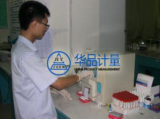浙江大明联合橡胶制品选择华品计量检测