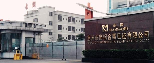 浙江南钢仪器校准服务选择华品计量