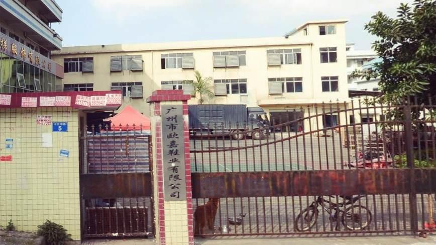 浙江欧嘉鞋业有限公司鞋类测试仪器校准选择华品计