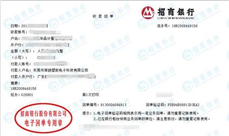 浙江策越塑胶电子科技有限公司做仪器校准找华品计