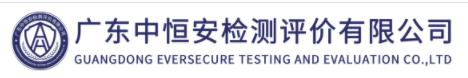 浙江中恒安检测评价有限公司做仪器校准找华品计量