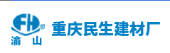 浙江民生建材厂做仪器校准找华品计量