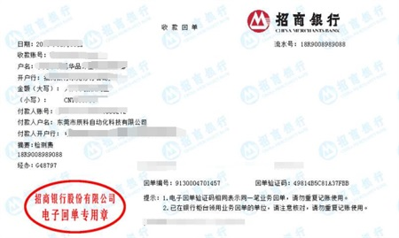 浙江辰科自动化科技有限公司做仪器校准找华品计量