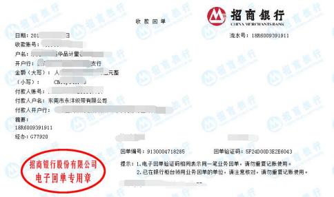 浙江永沣织带有限公司做仪器校准找华品计量
